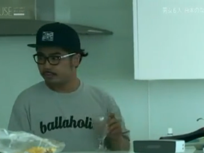 ballaholic.png